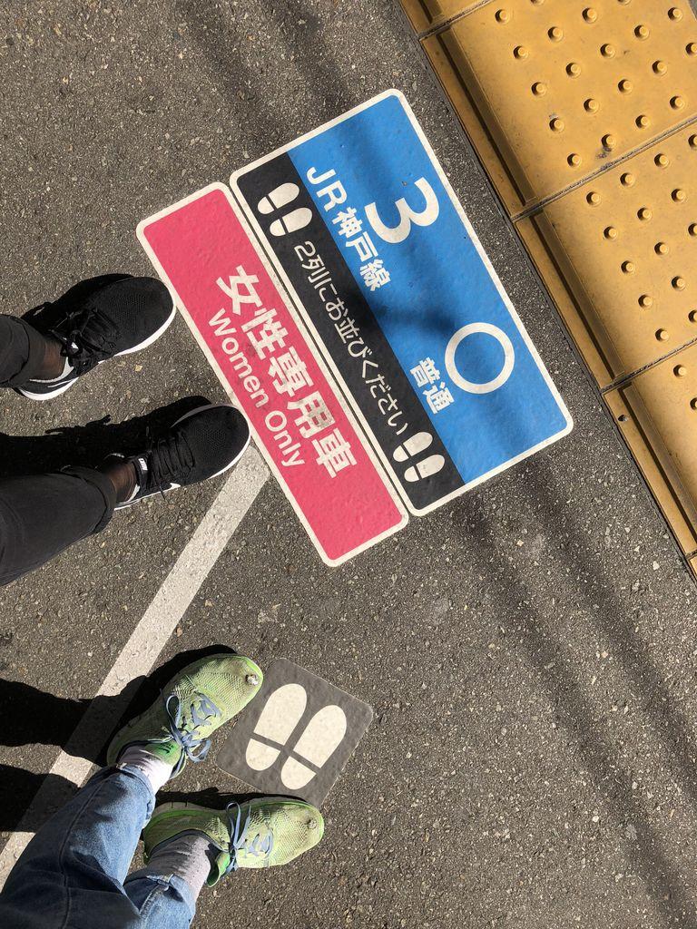 2018_NWIS_03.JPG